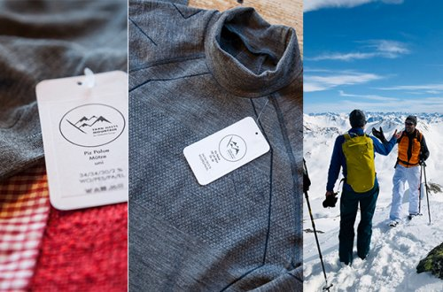 Südwolle Group adds the moisture-wicking performance of COOLMAX® EcoMade technology to its sustainable wool apparel.